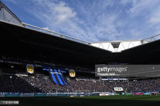 Supporters of Gamba Osaka cheer prior to the J.League J1 match between Gamba Osaka and Yokohama F.Marinos at Panasonic Stadium Suita on February 23,...