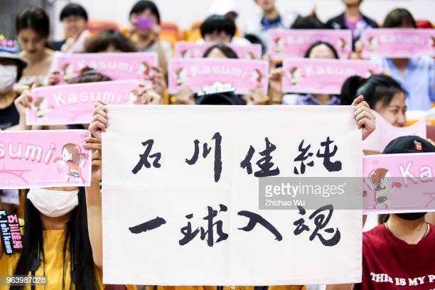 Supporters of Ishikawa Kasumi of Japan show the title during the 2018 ITTF World Tour China Open on May 31 2018 in Shenzhen China