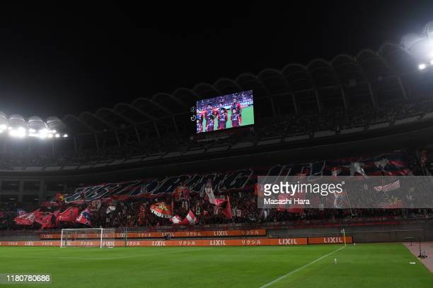 Supporters of Kashima Antlers cheer prior to the J.League Levain Cup semi final second leg match between Kashima Antlers and Kawasaki Frontale at...