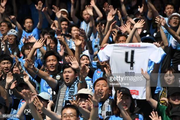 Supporters of Kawasaki Frontale cheer Yoshito Okubo prior to the JLeague J1 match between Kawasaki Frontale and FC Tokyo at Todoroki Stadium on May 5...