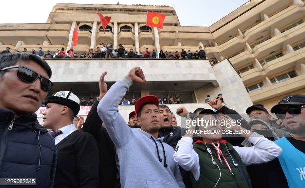 Supporters of Kyrgyzstan's Prime Minister Sadyr Japarov attend a rally near the Ala-Archa official presidential residence in Bishkek on October 15,...