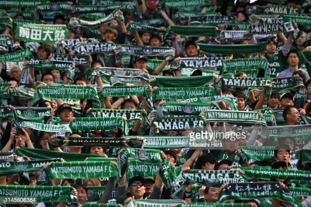 Supporters of Matsumoto Yamaga cheer prior to the J.League J1 match between FC Tokyo and Matsumoto Yamaga at Ajinomoto Stadium on April 28, 2019 in...