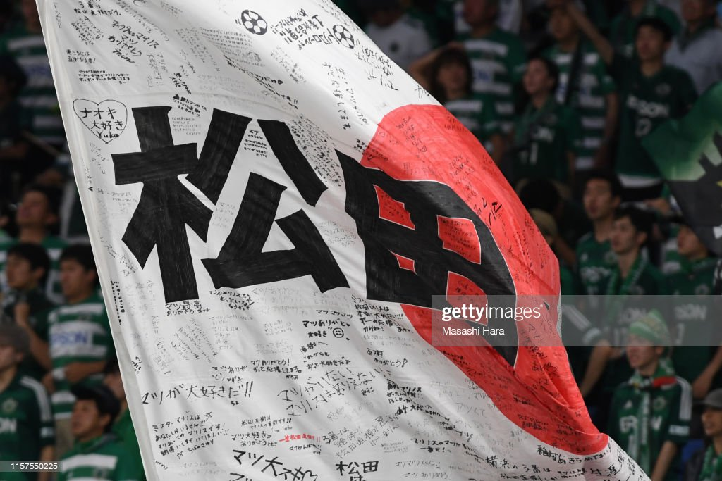 Yokohama F.Marinos v Matsumoto Yamaga - J.League J1 : ニュース写真