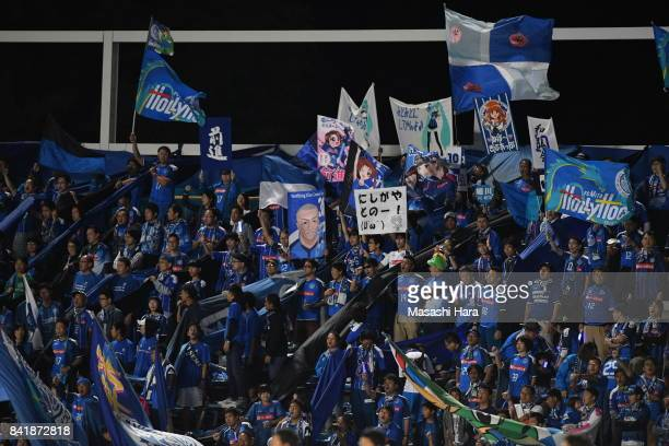 Supporters of Mito Hollyhock cheer during the JLeague J2 match between Mito Hollyhock and Nagoya Grampus at K's Denki Stadium on September 2 2017 in...