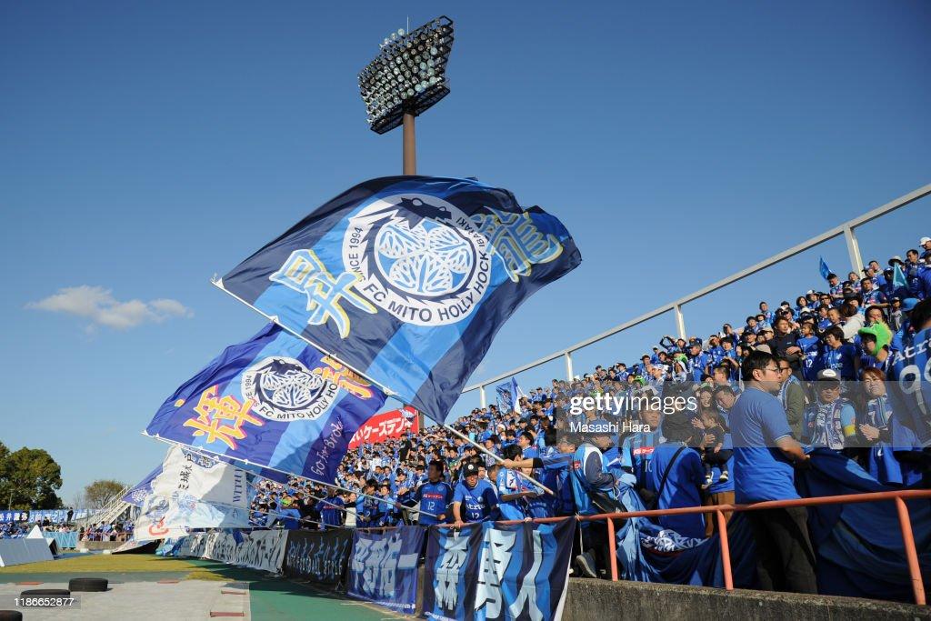 Mito HollyHock v Ehime FC - J.League J2 : ニュース写真
