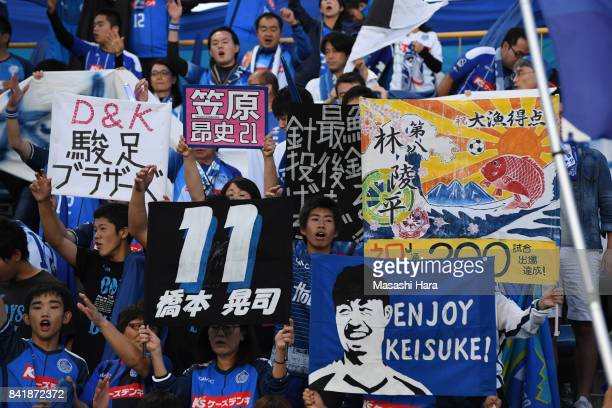 Supporters of Mito Hollyhock cheer prior to the JLeague J2 match between Mito Hollyhock and Nagoya Grampus at K's Denki Stadium on September 2 2017...