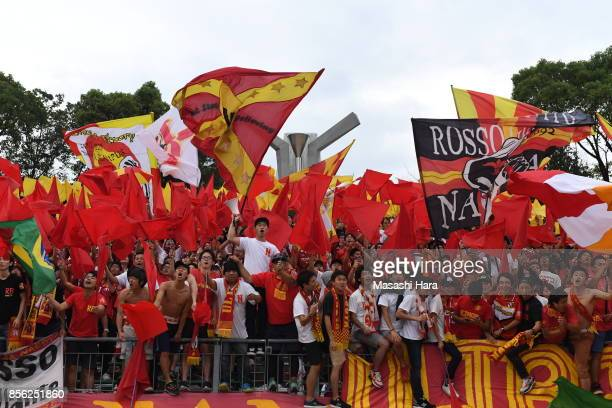 Supporters of Nagoya Grampus celebrate the win after the JLeague J2 match between FC GIfu and Nagoya Grampus at Nagaragawa Stadium on October 1 2017...