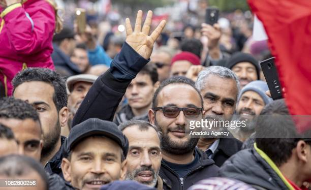 Supporters of Nahda Movement attend a rally marking the eighth anniversary of Arab Spring at Habib Burgiba Street in the capital Tunis on January 14...