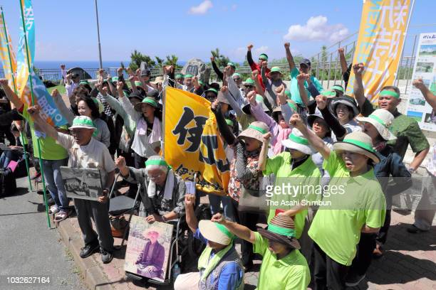 Supporters of opposition 'All Okinawa' movement backed candidate Denny Tamaki raise their fists as the Okinawa gubernatorial election officially...