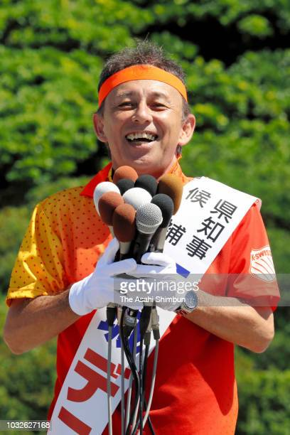 Supporters of opposition 'All Okinawa' movement backed candidate Denny Tamaki makes a street speech as the Okinawa gubernatorial election officially...