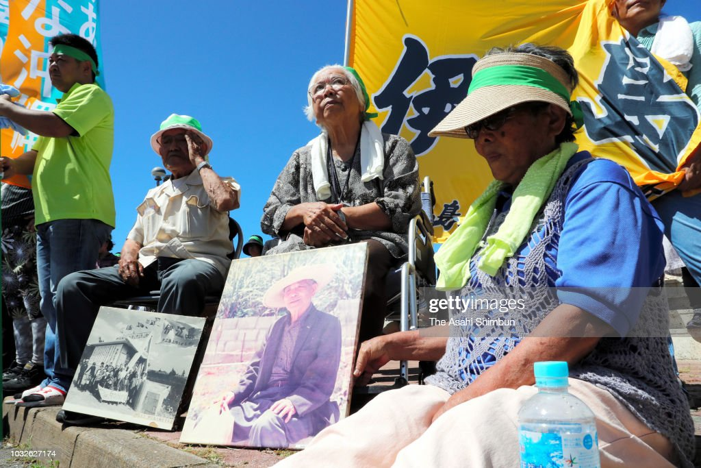 Supporters of opposition 'All Okinawa' movement backed candidate Denny Tamaki wait for a street speech as the Okinawa gubernatorial election officially kicks off on September 13, 2018 in Ie, Okinawa, Japan. Okinawa people vote in the election to decide the successor of late governor Takeshi Onaga on September 30.