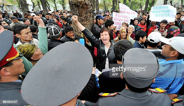 Supporters of outsed Kyrgyz President Kurmanbek Bakiyev attend a rally in Osh, some 700 kms from Bishkek, on April 15, 2010. Automatic gunfire rang...