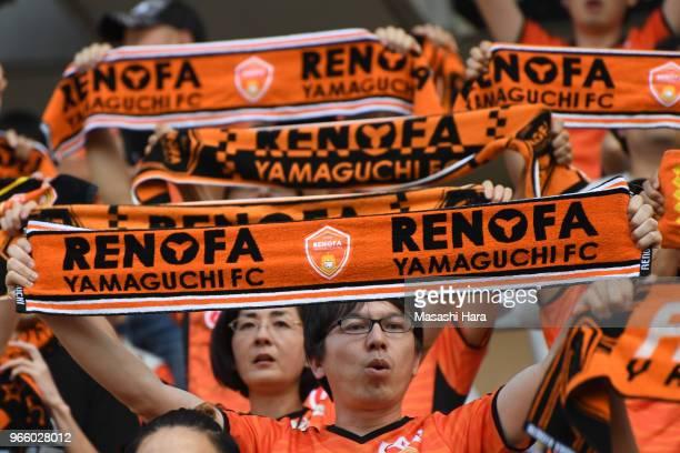 Supporters of Renofa Yamaguchi cheer prior to the J.League J2 match between JEF United Chiba and Renofa Yamaguchi at Fukuda Denshi Arena on June 2,...