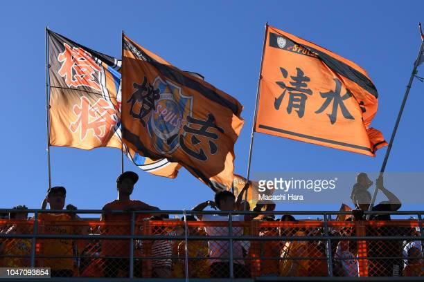Supporters of Shimizu SPulse cheer prior to the JLeague J1 match between Shimizu SPulse and Jubilo Iwata at IAI Stadium Nihondaira October 7 2018 in...