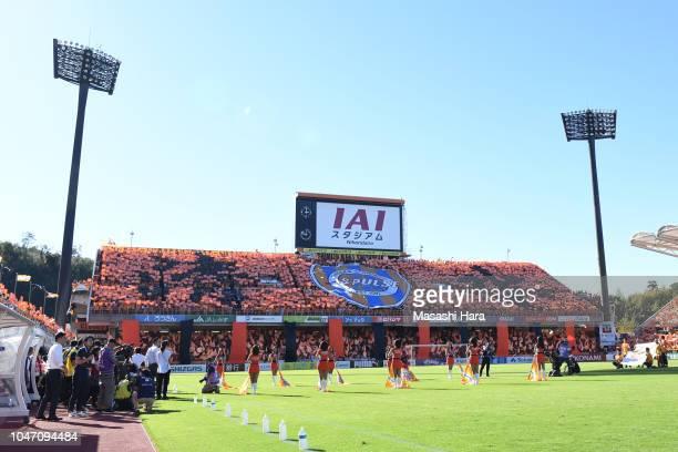 Supporters of Shimizu SPulse make a choreography prior to the JLeague J1 match between Shimizu SPulse and Jubilo Iwata at IAI Stadium Nihondaira...