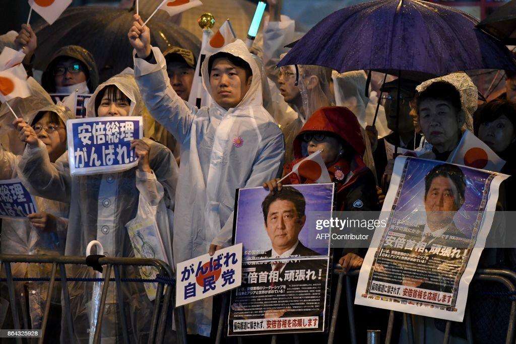 JAPAN-VOTE-ABE : Fotografía de noticias