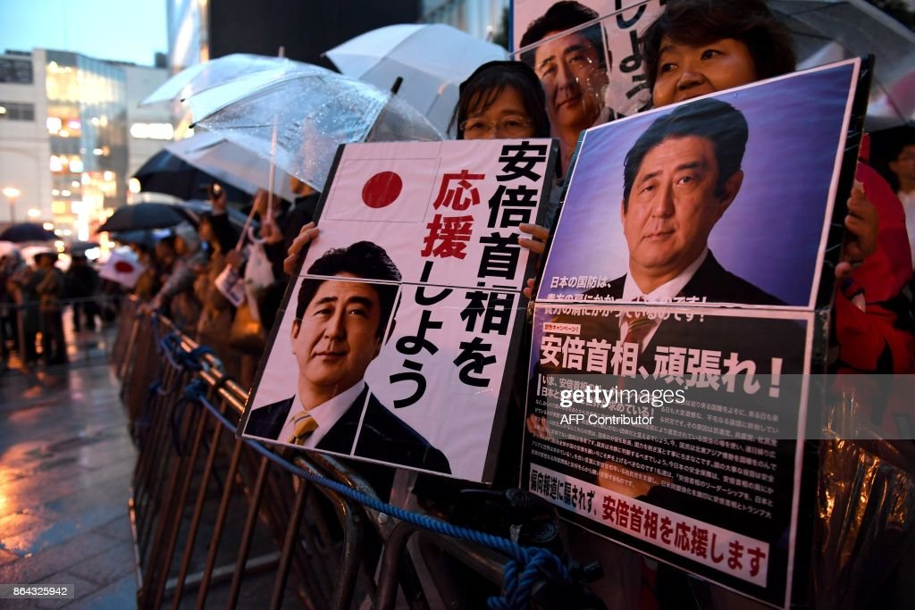 JAPAN-VOTE-ABE : News Photo
