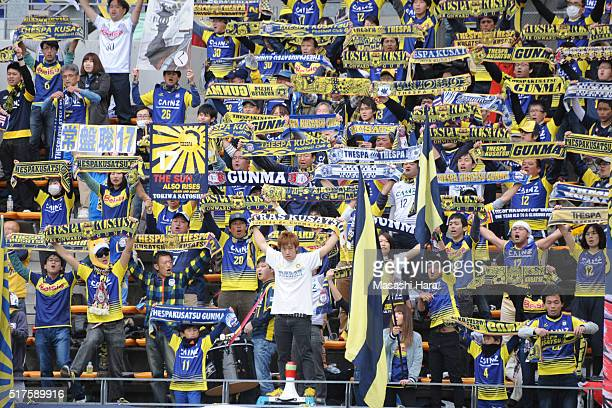 Supporters of Thespa Kusatsu Gunma hold mufflers prior to the JLeague second division match between JEF United Chiba and Thespa Kusatsu Gunma at the...