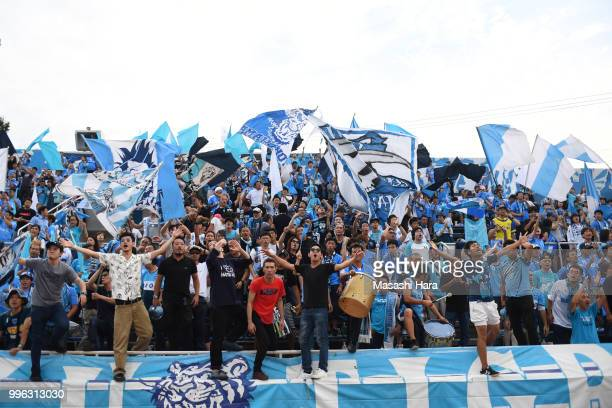 Supporters of Yokohama FC cheer prior to the Emperor's Cup third round match between Yokohama FMarinos and Yokohama FC at Nippatsu Mitsuzawa Stadium...