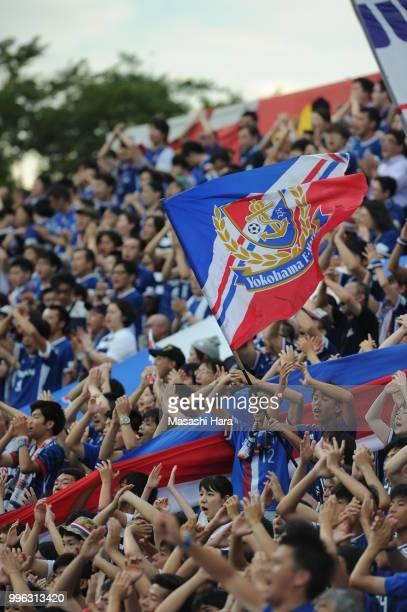 Supporters of Yokohama FMarinos cheer prior to the Emperor's Cup third round match between Yokohama FMarinos and Yokohama FC at Nippatsu Mitsuzawa...