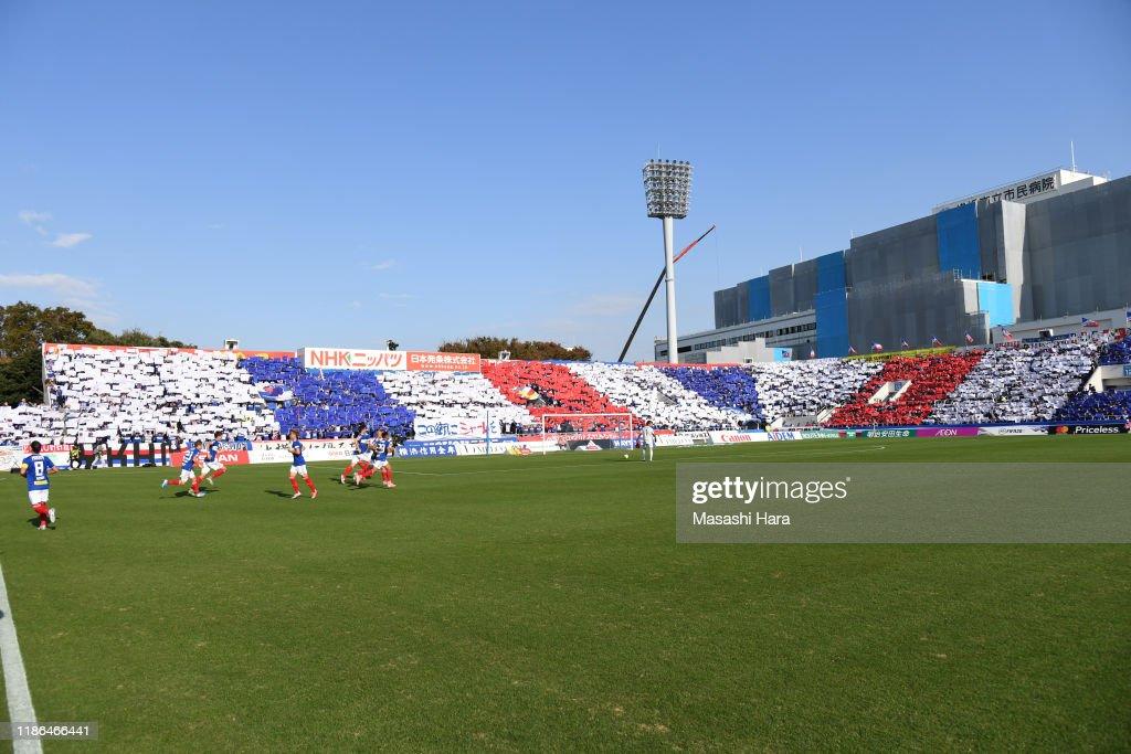Yokohama F.Marinos v Consadole Sapporo - J.League J1 : News Photo