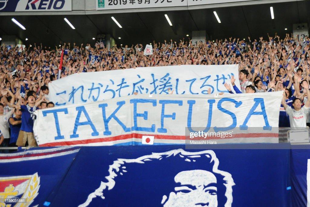 FC Tokyo v Yokohama F.Marinos - J.League J1 : ニュース写真