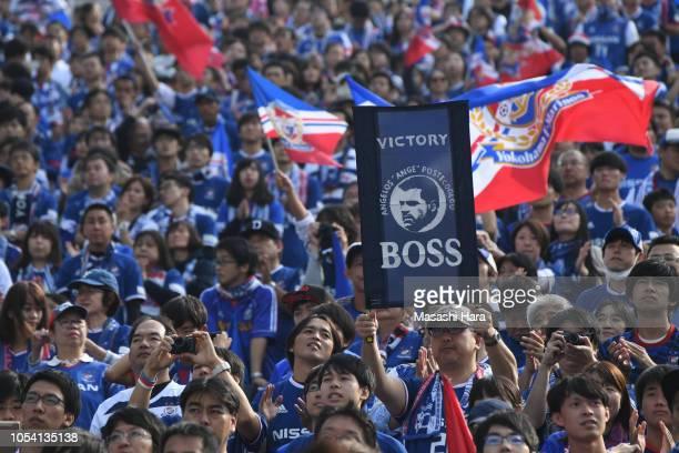 Supporters of Yokohama FMarinos cheer their managerAnge Postecoglou prior to the JLeague Levain Cup final between Shonan Bellmare and Yokohama...