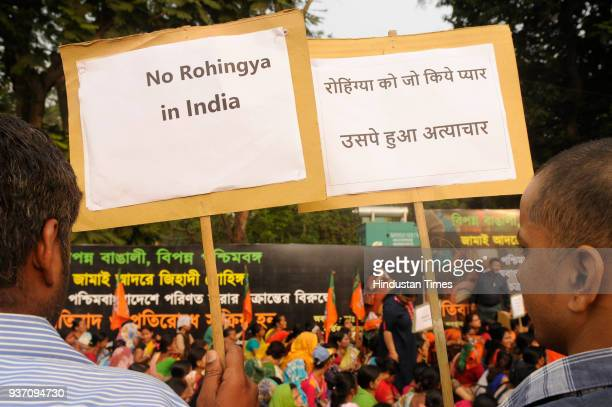 BJP supporters organised a protest rally against the illegal infiltration of Rohingyas into West Bengal under statue of Syama Prasad Mookherjee at...