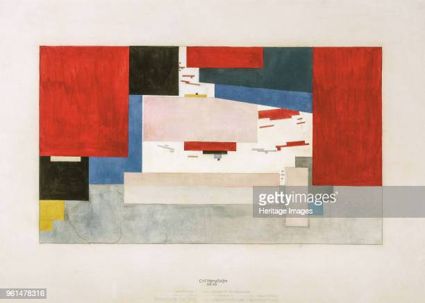 Suprematism Curtain outline for the Unemployment Committee meeting 1919 Found in the Collection of State Tretyakov Gallery Moscow