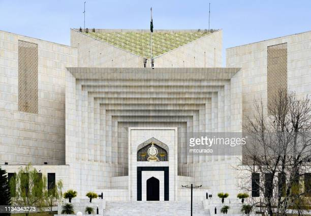 supreme court of pakistan, islamabad, pakistan - islamabad stock pictures, royalty-free photos & images