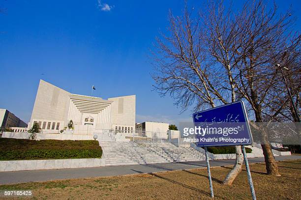 supreme court of pakistan - pakistan stock pictures, royalty-free photos & images