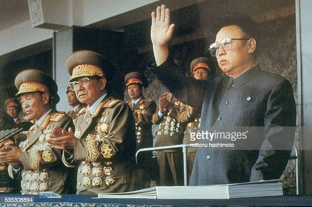 Supreme leader of North Korea Kim Jong-il celebrates the 50th Anniversary of the Workers' Party of Korea .