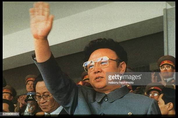 Supreme leader of North Korea Kim Jongil celebrates the 60th Anniversary of the Korean People's Army