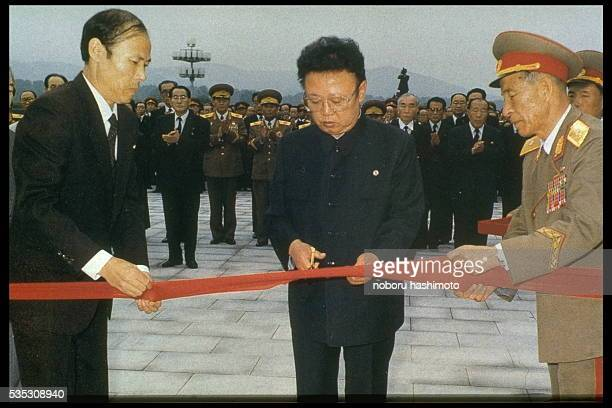 Supreme leader of North Korea Kim Jongil during the 1st Anniversary of the death of his father Kim Ilsung