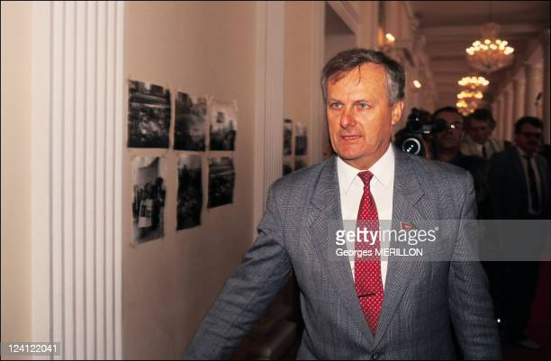 Supreme Soviet holds plenary meeting In Moscow Russia On August 26 1991 Anatoli Sobchak