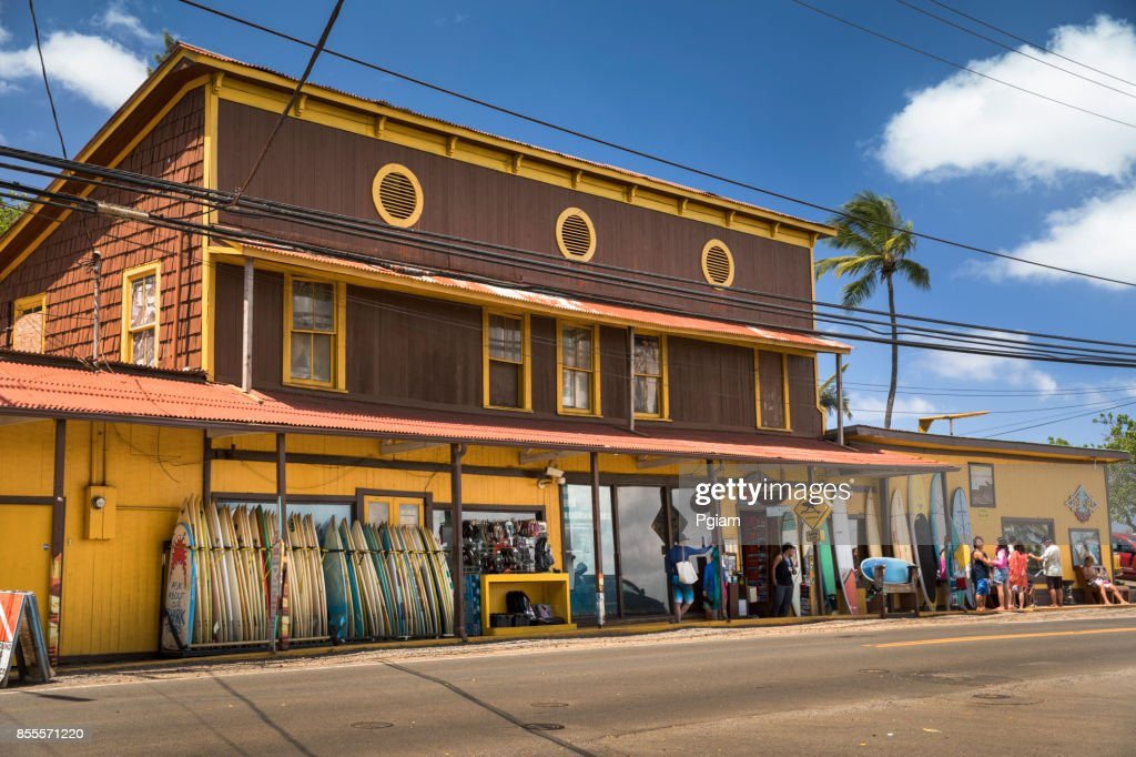 Surf store in Haleiwa North Shore Oahu Hawaii USA : Stock Photo