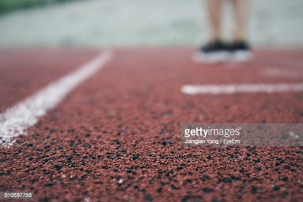 Surface level of track field
