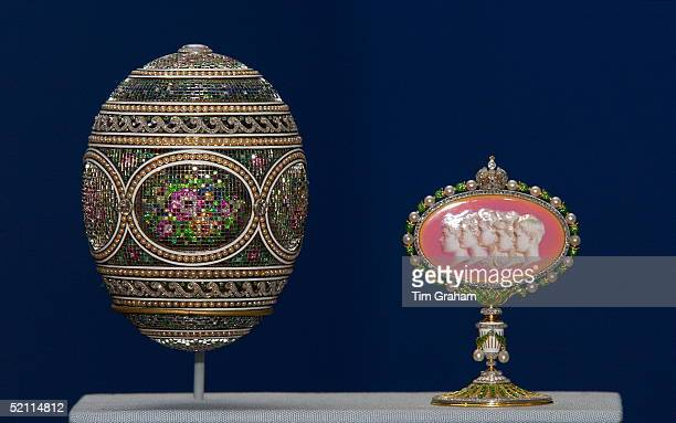 Surprise Mosaic Egg By Russian Jeweller And Goldsmith Peter Carl Faberge In The Queens Gallery At Buckingham Palace The Egg Contains A Portrait Of...
