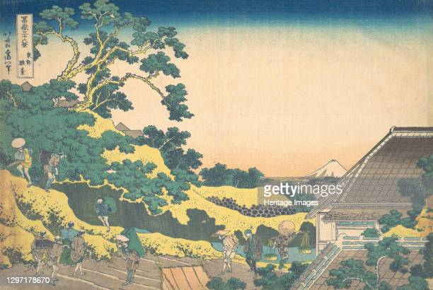 Surugadai in Edo , from the series Thirty-six Views of Mount Fuji , circa 1830-32. Artist Hokusai.