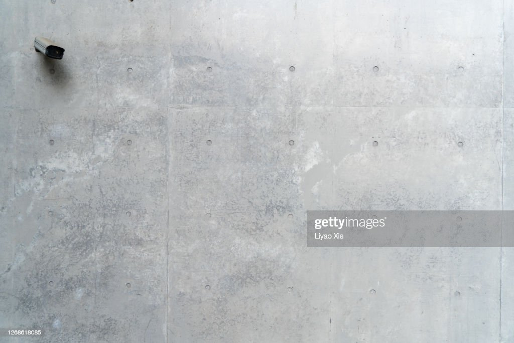 Surveilence at empty space : Stock Photo