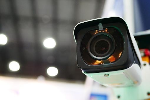 IP surveillance camera 1022041244
