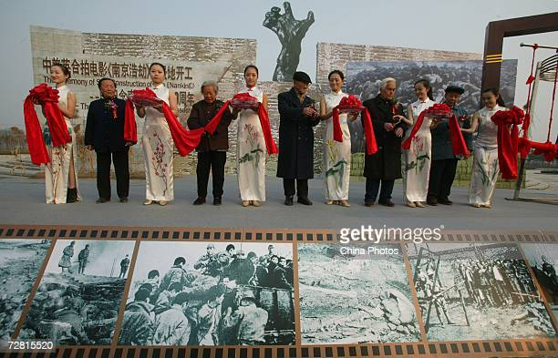 Survivor Xia Shuqin attends a ceremony for starting construction of the location of film Nanjing shot to mark the Nanjing Massacre on December 13...