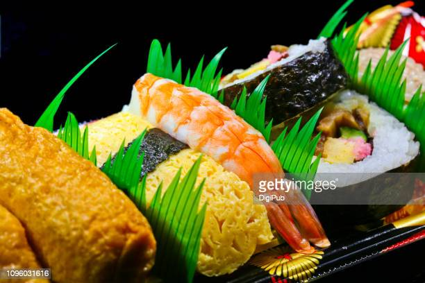 sushi bento - maki sushi stock pictures, royalty-free photos & images