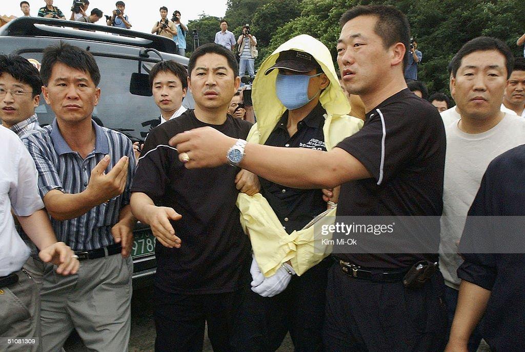 """Dél-Korea sötét arca ~ Az """"esőkabátos"""" gyilkos (18+)"""