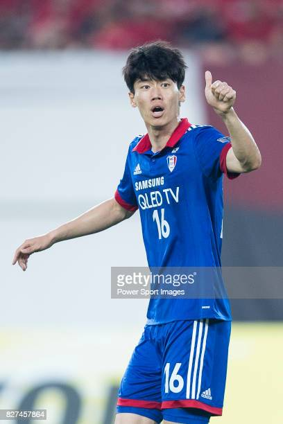 Suwon Midfielder Lee Jong Sung gestures during the AFC Champions League 2017 Group G match between Guangzhou Evergrande FC vs Suwon Samsung Bluewings...