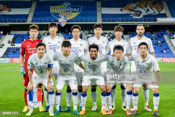 Suwon Samsung Bluewings squad poses for photo prior the AFC Champions League 2018 Round of 16 first leg match between Ulsan Hyundai FC and Suwon...