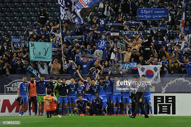 Suwon Samsung FC players and supporters celebrate the win after the AFC Champions League Group G match between Urawa Red Diamonds and Suwon Samsung...