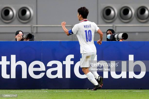Suwon's midfielder Kim Min-Woo celebrates his goal during the AFC Champions League Round of 16 match between Yokohama F.Marinos and Suwon Samsung...