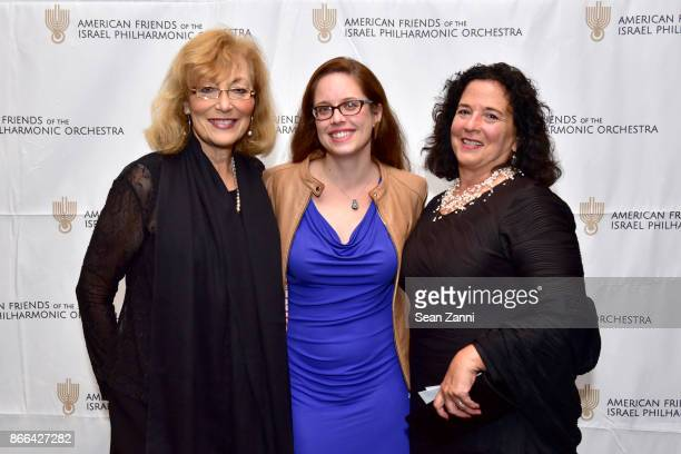 Suzanne Ponsont Judy Linden and Ariella Saperstein attend the Israel Philharmonic Orchestra PreConcert Reception at Carnegie Hall on October 25 2017...