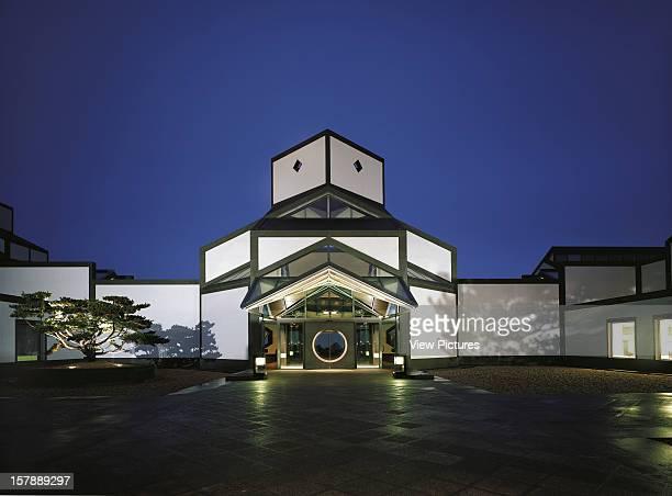 Suzhou Museum, I.M. Pei, Suzhou, China Frontal Exterior Elevation At Night With Illuminated Forecourt, I.M. Pei, China, Architect, .